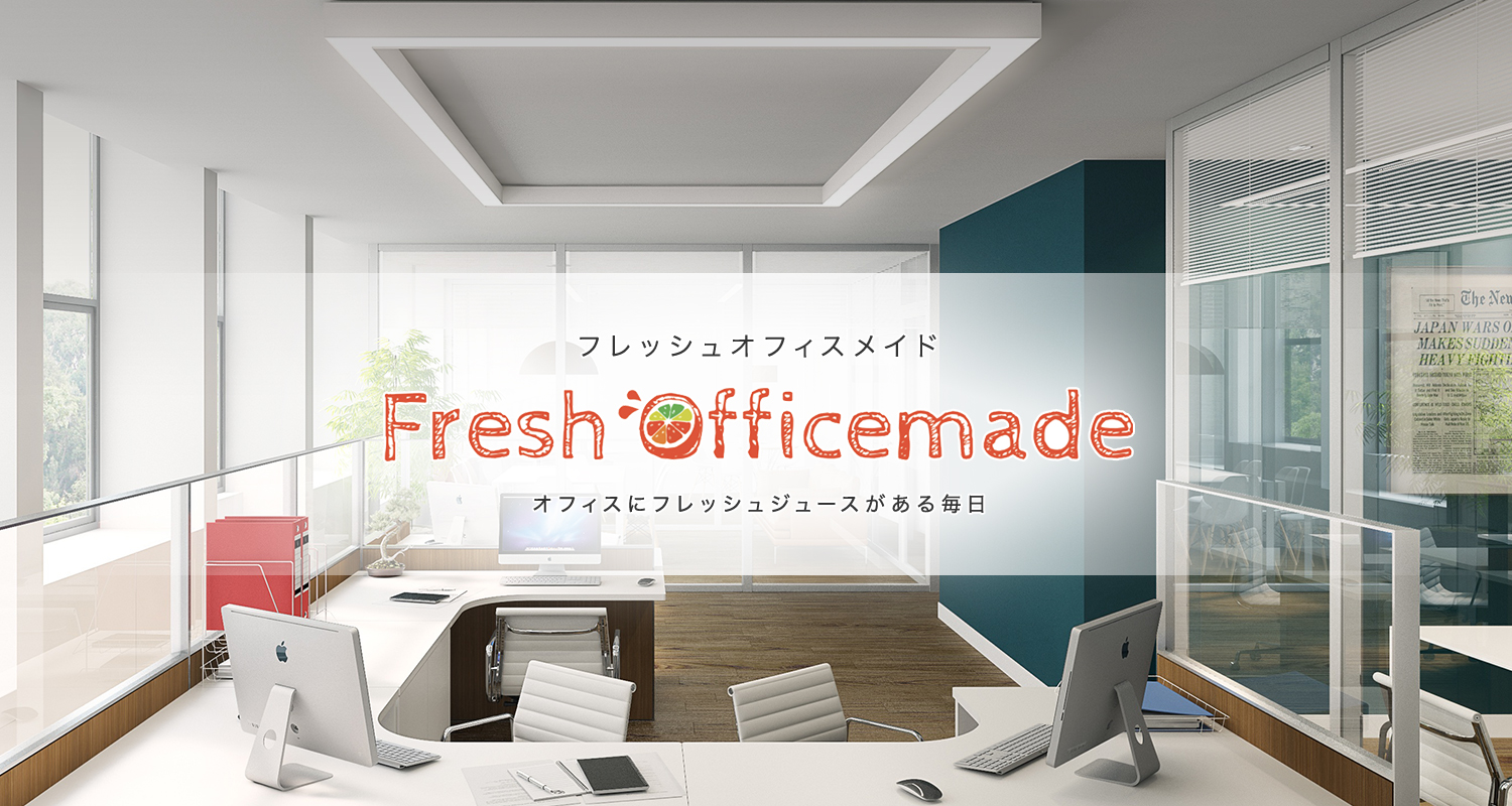 Fresh Officemade
